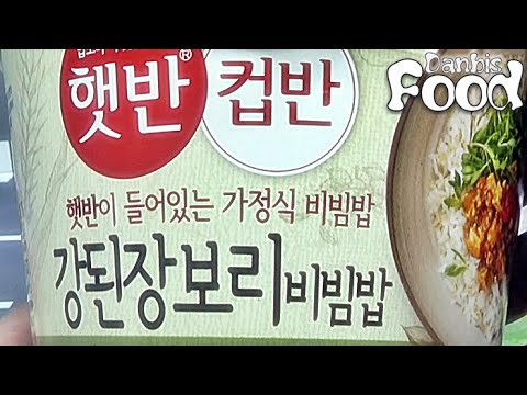 CJ 햇반 강된장 보리비빔밥, 보리밥 컵반 된장 비빔밥 요리 구입 시식기