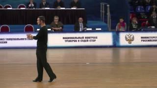 Алексей Сильде - Анна Фирстова | Музыка и музыкальность в танце румба | III Конгресс СТСР