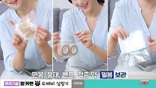 앙커맨 도깨비 실링기_L&K