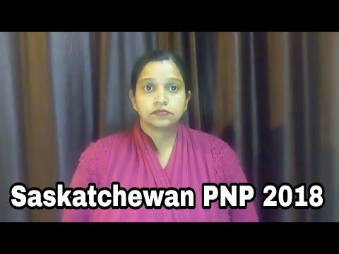 Saskatchewan Immigration Rules 2018