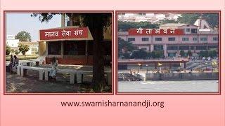 Sharnanandji Maharaj ke Pravachan me Ramsukhdasji Maharaj ki Upasthiti tatha Durlabh Samvaad ..!!