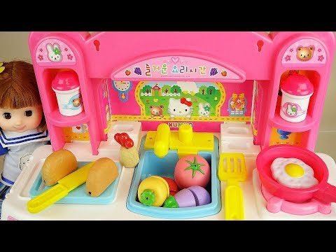Thumbnail: Baby Doli and Hello kitty kitchen food toys baby doll play