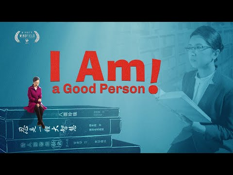 """2018 English Christian Movie """"I Am a Good Person!"""" 
