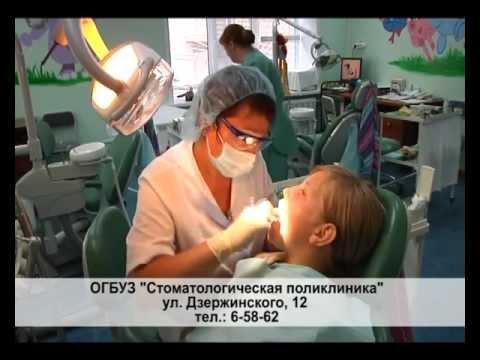 Школа для родителей № 6 ( СТС-Биробиджан)