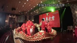 Dragon Dance, 20160221