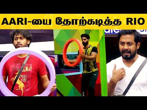 Bala, Aari-யை தோற்கடித்த ரியோ - வெளியான பிக் பாஸ் ப்ரோமோ   Bigg Boss 4 Tamil   Promo 1