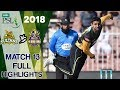 Full Highlights | Multan Sultan vs Quetta Gladiators  | Match 13 | 3rd March | HBL PSL 2018
