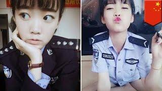 中国の女性警察官 エッチな自撮り写真でクビ