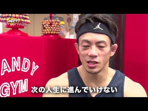 4.8 大阪 DEEP CAGE 釜谷真(TRI・H・STUDIO) VS ピータ―・ベナベンテ(vida jujitsu)