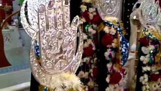 Hazrat Sayyed Jalaluddin Shah Quadri (R.A)