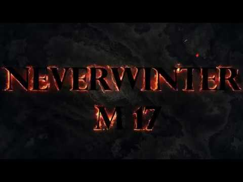 Хил. Neverwinter. Модуль 17.