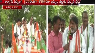 Bhatti Vikramarka Fires on KCR in Khammam District : Face to Face