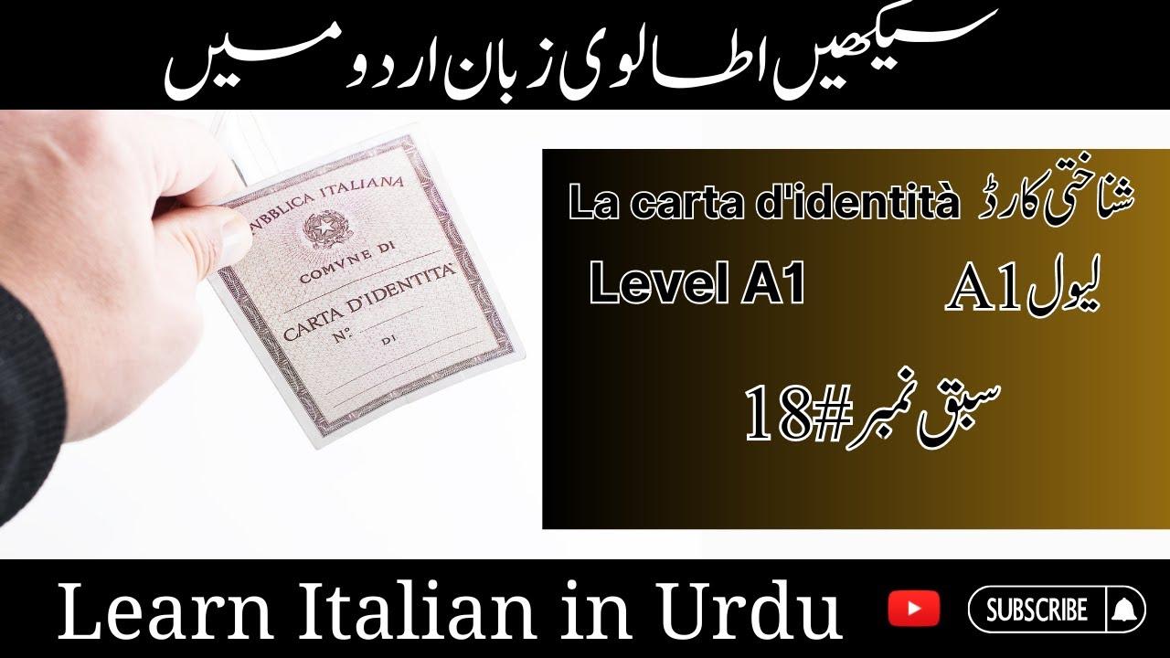 La carta d'identità | Lesson #18 | Level A1 | Learn italian in urdu