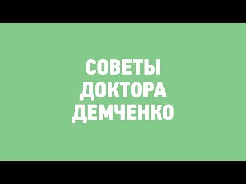 Синдром «Колено бегуна». Советы доктора Демченко
