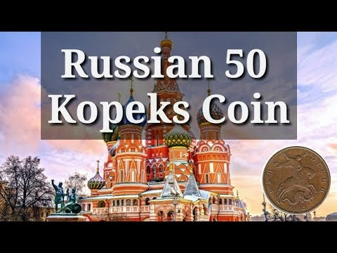 Russian 50 Kopeks Coin |Russia |History |World Coins