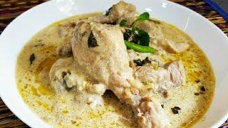 #Chickenrecipe#Rezala Chicken Rezala-Bengali style traditional famous Chicken Rezala recipe-Mridula