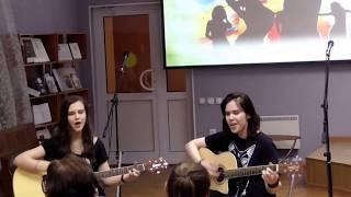 #Перезалив. Евгения Синко и Анжелика Иванченко- Radioactive (#Библионочь2018/Imagine Dragons cover)