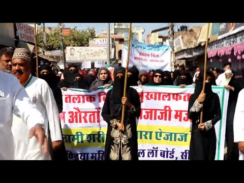 Grand Rally by Muslim Women's against Triple Talaq Bill | Sikar Rajesthan | India