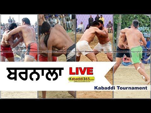🔴 [Live] Barnala Kabaddi Tournament 20 Mar 2018