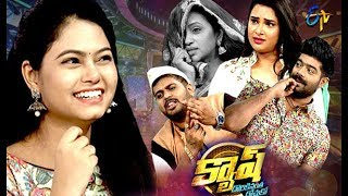Cash| Hari Teja, Ramyabehara, Revanth, Saketh | 8th June 2019 | Full Episode | ETV Telugu