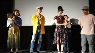 「ママは日本へ嫁に行っちゃダメと言うけれど。」新宿シネマカリテ舞台挨拶 20170528