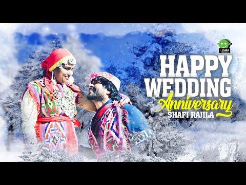 കൊല്ലം ഷാഫിയും ഭാര്യ റജുലയും നായിക നായകന്മാരായി ആദ്യമായി അഭിനയച്ച vedio| Shafi kollam | Wedding song