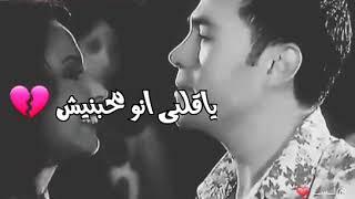 عرفت اللى فية _حزينة اوى 💔😭
