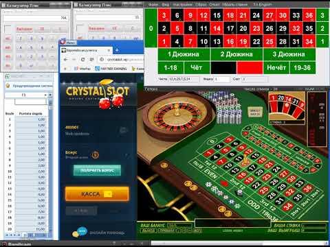 Психология азартных игр