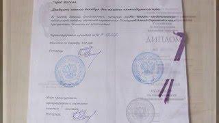 видео диплом в Москве