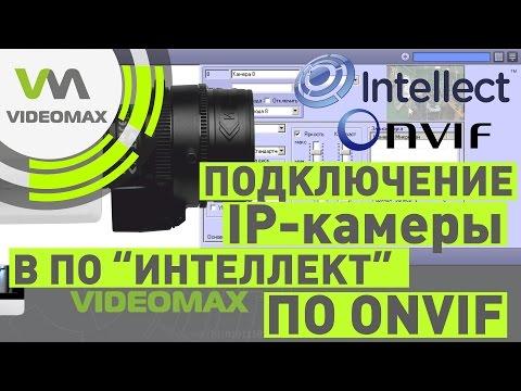 Видеонаблюдение в Минске и Могилеве, системы безопасности