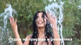 Женский и уединенный отдых в Астрахани
