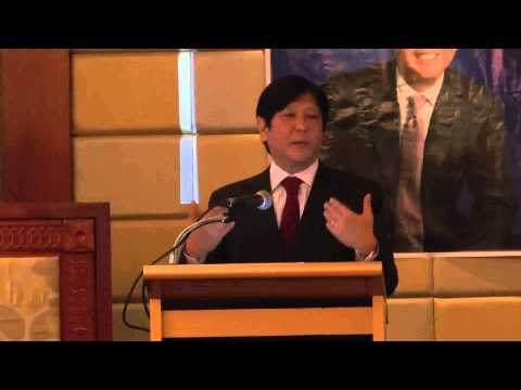 Sen. Bongbong Marcos - European Chamber of Commerce of the Philippines