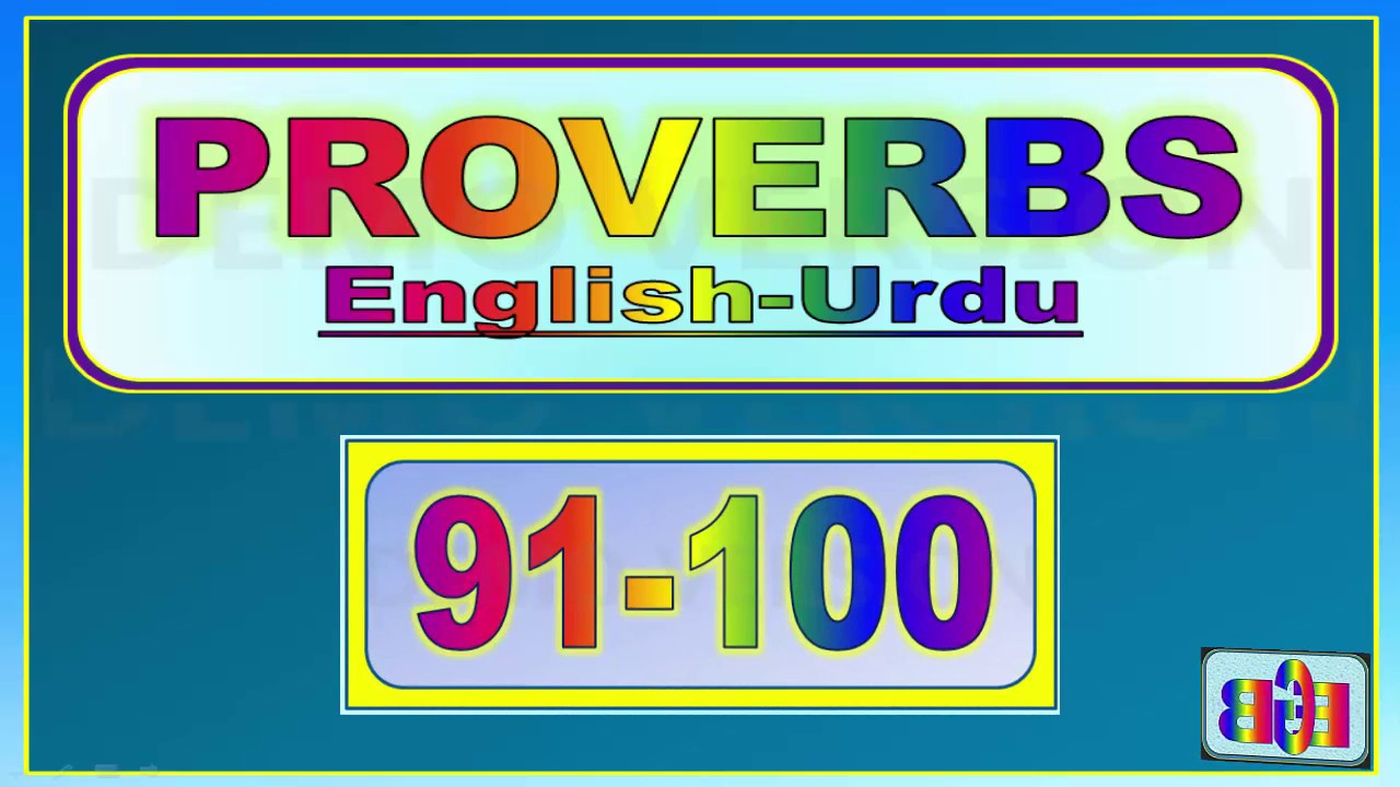 91-100|| Translation of English Proverbs || Would you like to see 10 new  Proverbs