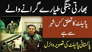 Story of Pakistani squadron leader Hassan Siddique/by/ pnews101