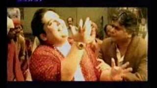 Teri Unchi Shaan Remix