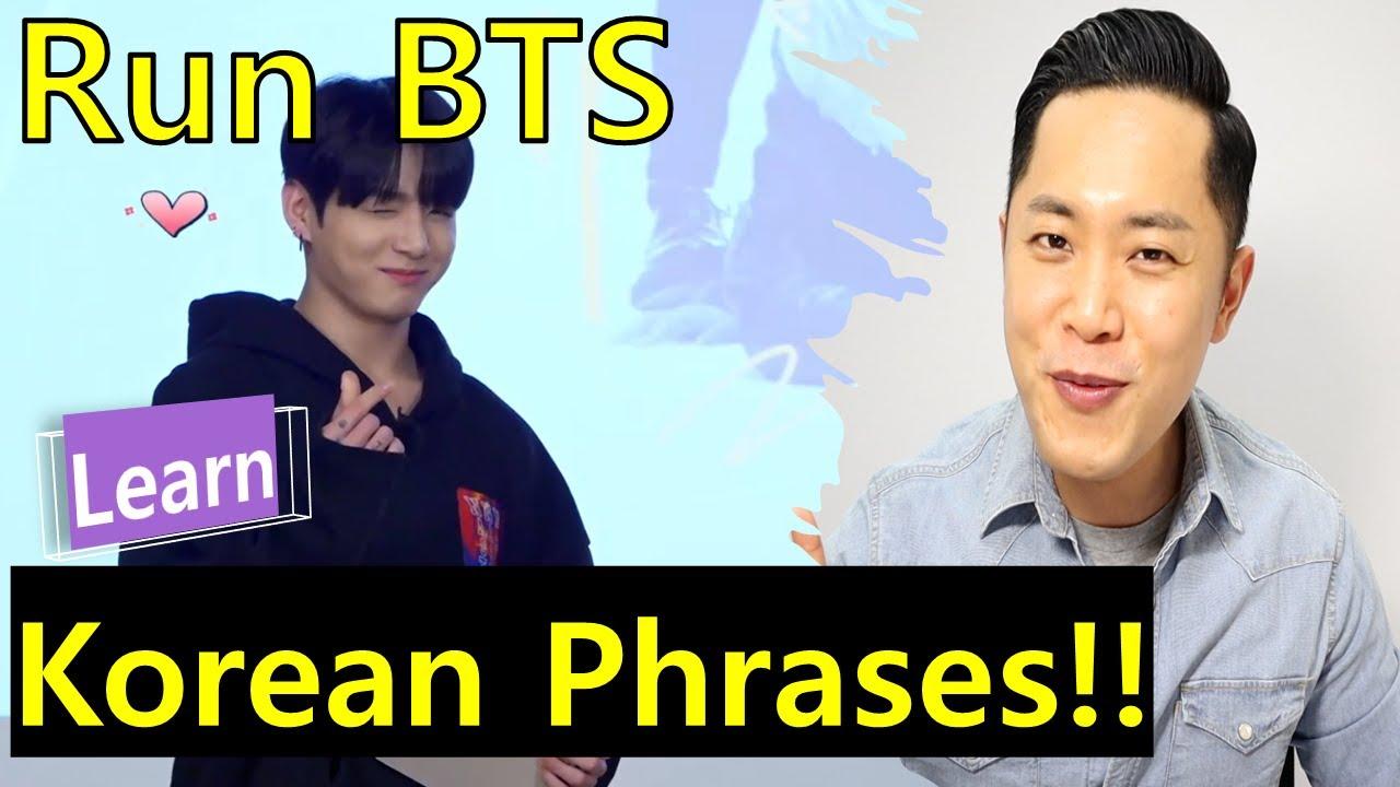 Run BTS Korean Phrases #3 (Learn Korean with BTS, Study Korean, Hangul)