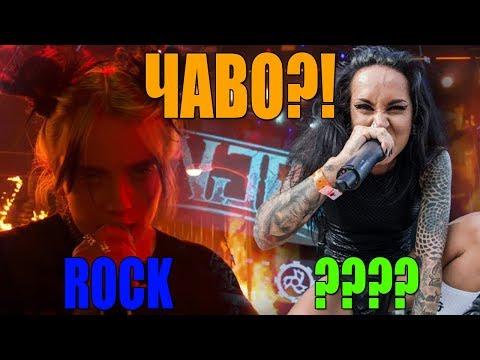 Billie Eilish РОК??!! | Выступление на AMA глазами рок музыканта