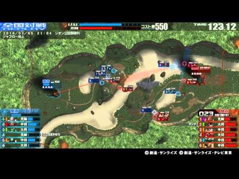 戦場の絆 16/03/05 21:04...