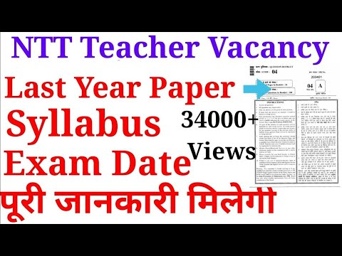 NTT TEACHER LAST YEAR PAPER 2013 | SYLLABUS | EXAM DATE | padhley india