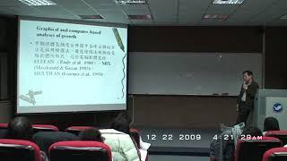 莊守正 水產資源學9-3