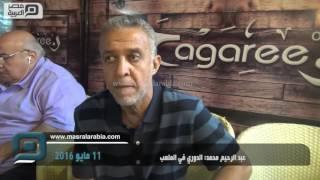 مصر العربية | عبد الرحيم محمد: الدوري في الملعب