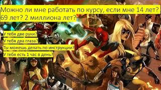 Заработок до 6000 рублей в месяц [Server Bitcoin Miner]