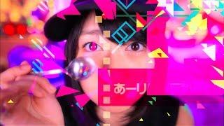 あーりん(佐々木彩夏)「AARIN ULTRA REMIX 2017 by DJ KOO」VJ VIDEO