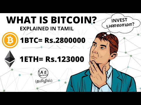 WHAT IS BITCOIN AND CRYPTOCURRENCY TAMIL   HOW TO INVEST IN BITCOIN  FINANCE FRIDAY 36  AE