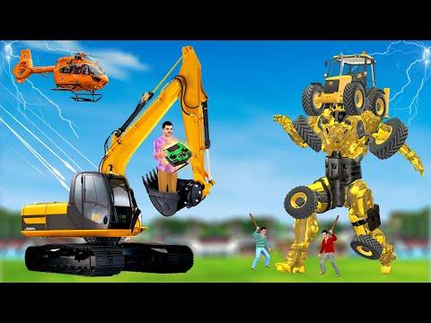 रिमोट कंट्रोल जेसीबी रोबोट Remote Control JCB Robot Hindi Kahaniya हिंदी कहानियां New Hindi Stories