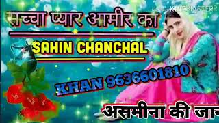 New Mewati song Bewafai.     sakir khan m.9772117843