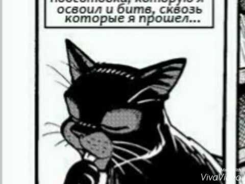 коты воители картинки горелый