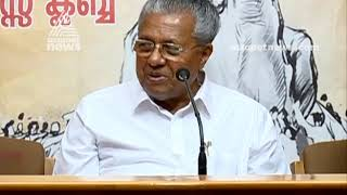 Pinarayi Vijayan criticizes Rahul Gandhi | Lok sabha election 2019