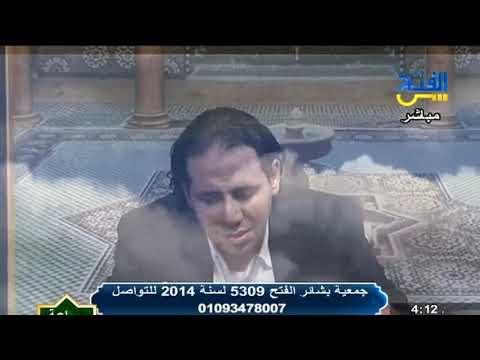 الفتح للقرآن الكريم:دعاء الدكتور محمد ابراهيم خليل | أ.د احمد عبده عوض