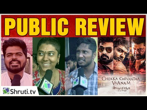 Chekka Chivantha Vaanam Review with Public | CCV Review | STR, Arvind Swami, Vijay Sethupathi Mp3